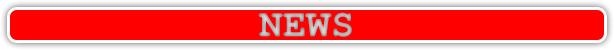 home-news-risorsa-uomo